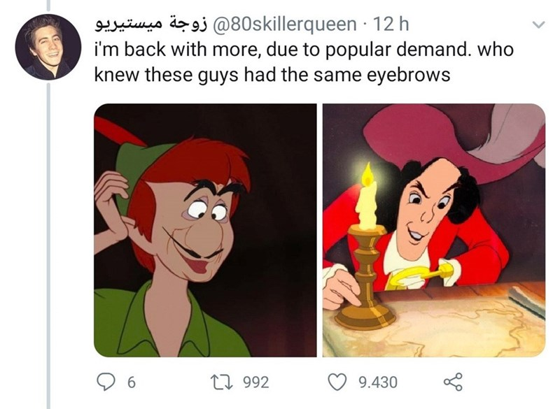 Cartoon - igs dgj@80skillerqueen 12 h i'm back with more, due to popular demand. who knew these guys had the same eyebrows t992 9.430