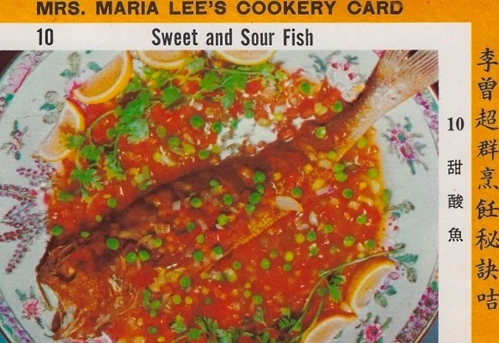 Food - MRS. MARIA LEE'S COOKERY CARD 10 Sweet and Sour Fish 李曾超群烹飪秘訣咭