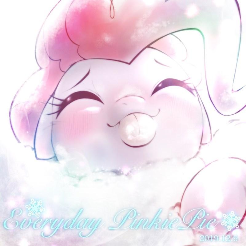 kuroge wa pony pinkie pie - 9403686400