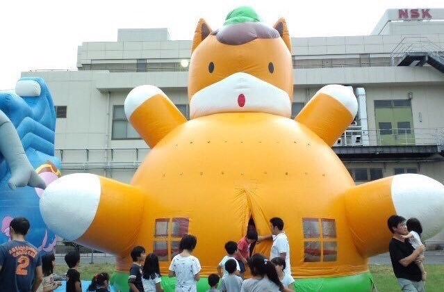 Inflatable - NSK