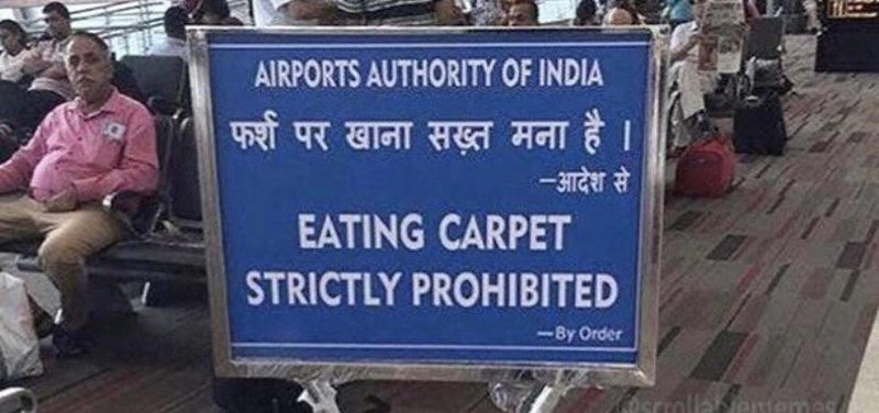Motor vehicle - AIRPORTS AUTHORITY OF INDIA फर्शे पर खाना सख़्त मना है । -आदेश से EATING CARPET STRICTLY PROHIBITED -By Order iollaentemes