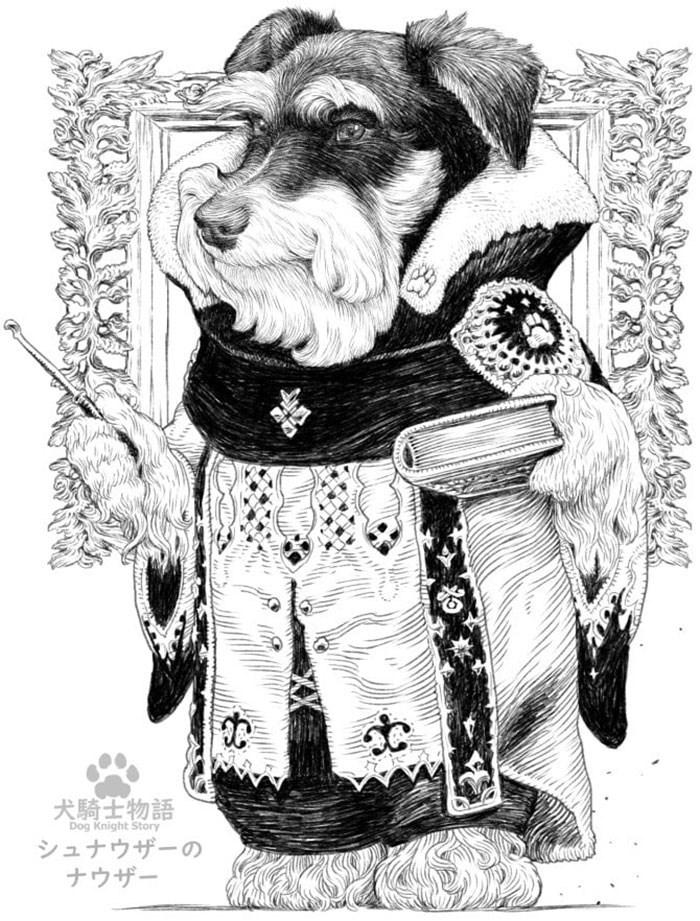 Canidae - 犬騎士物語 シュナウザーの ナウザー Dog Knight Story