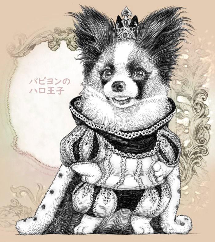 Dog - パピョンの ハロ王子