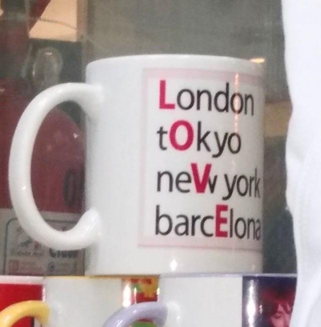Mug - London tOkyo neW york barcElora