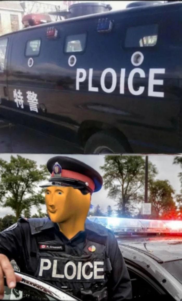 Mode of transport - PLOICE 特警 PLOICE