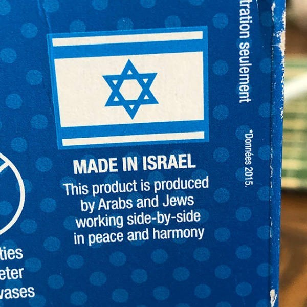 Blue - MADE IN ISRAEL This product is produced by Arabs and Jews working side-by-side in peace and harmony ties eter Jases tration seulement *Données 2015.