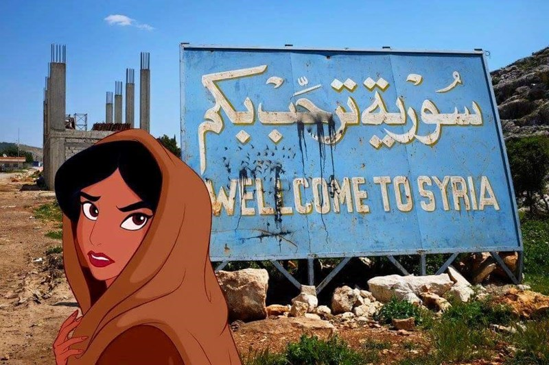 Advertising - WEL COME TO SYRIA