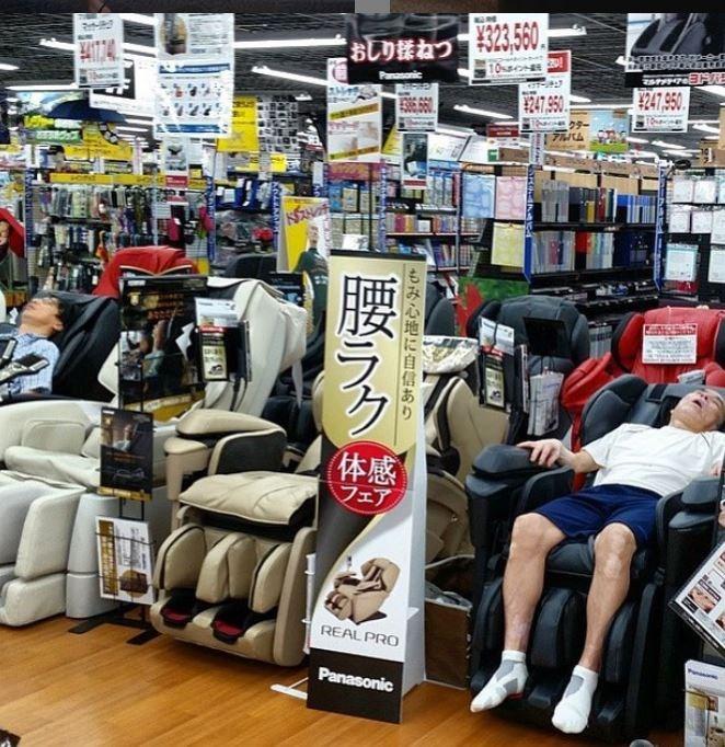 Footwear - SLDEa23,560. Panasonic ¥247,950. 247 950 29- 腰 (体感 フェア REAL PRO Panasonic pみる型に回信あり