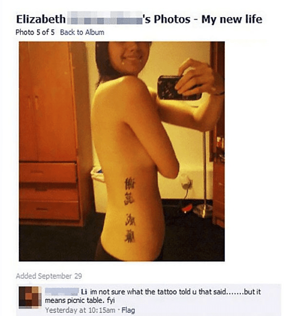Text - 's Photos - My new life Elizabeth Photo 5 of 5 Back to Album Added September 29 Li im not sure what the tattoo toldu that said...but it means picnic table. fyi Yesterday at 10:15am · Flag