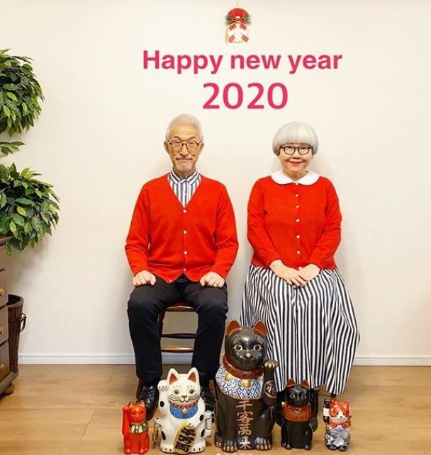 Event - Happy new year 2020
