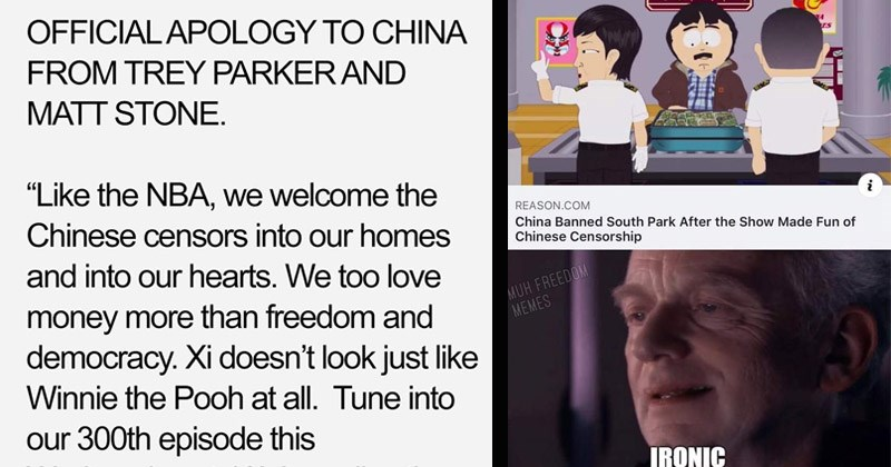 Funny memes about the South Park ban in China