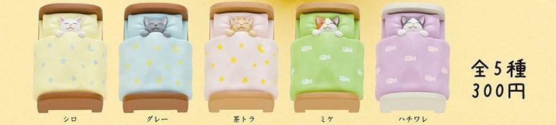 Product - 全5種 300円 茶トラ シロ グレー ミケ ハチワレ