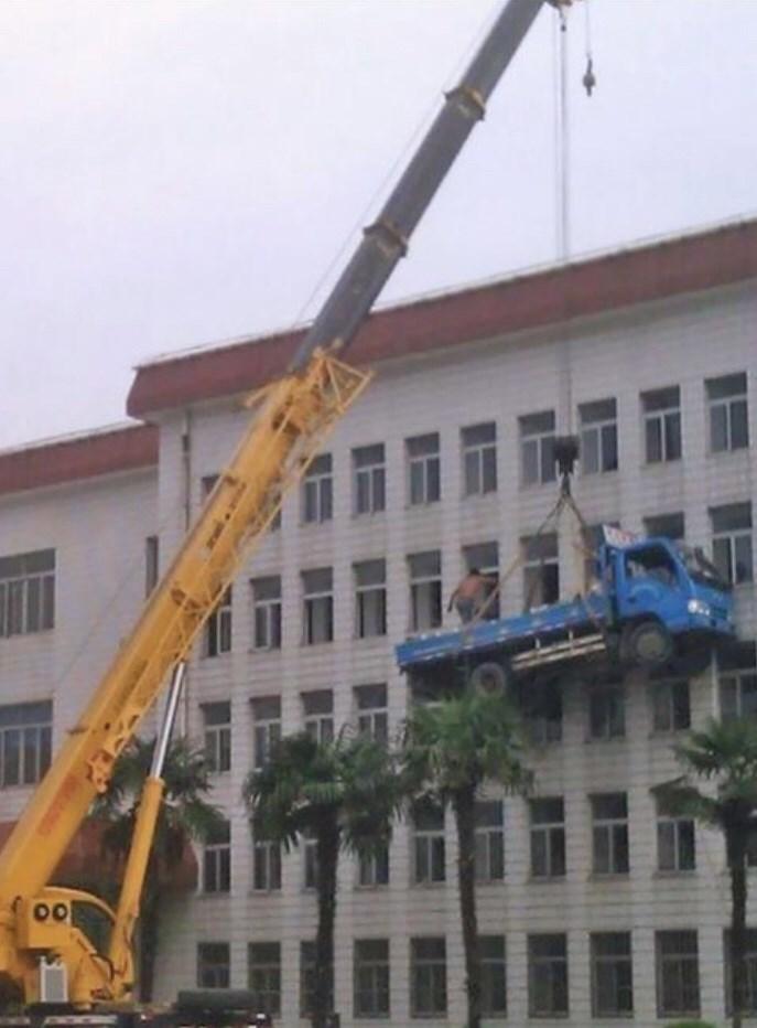 Crane - 00