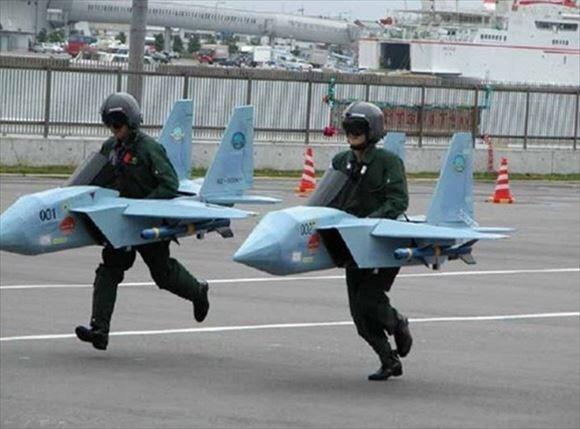 Airplane - 001
