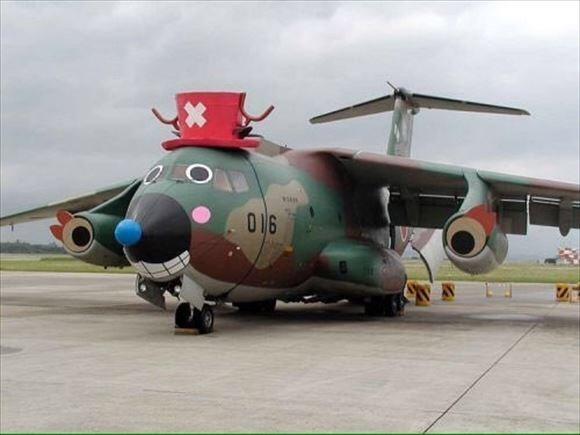 Airplane - O16