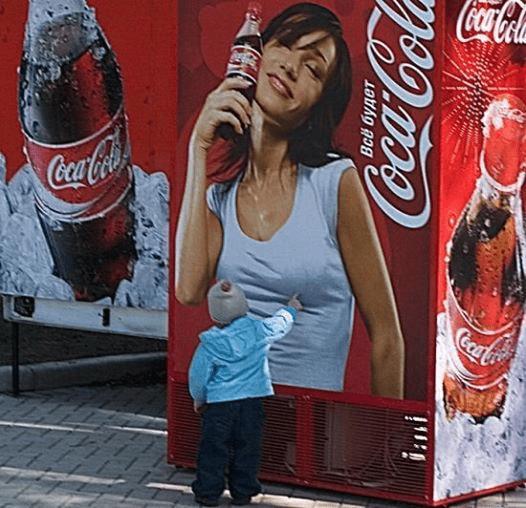 Text - Coca-cola - CocaCola CocaCola CocaCo Bce 6yger