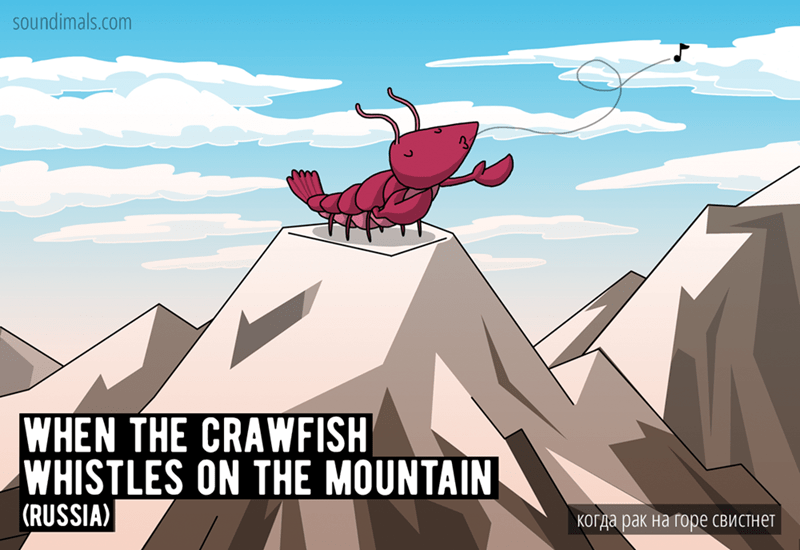Cartoon - soundimals.com WHEN THE CRAWFISH WHISTLES ON THE MOUNTAIN (RUSSIA) КОгда рак на горе свистнет