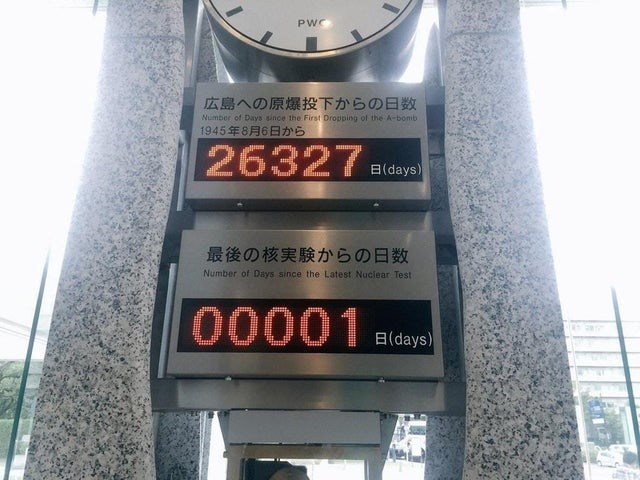 Sign - 広島への原爆投下からの日数 Number of Days since the First Dropping ol the A-bomb 1945年8月6日から 26327 aldaya 最後の核実験からの日数 Number of Days since the Latest Nuclear. Test 00001 B(days)