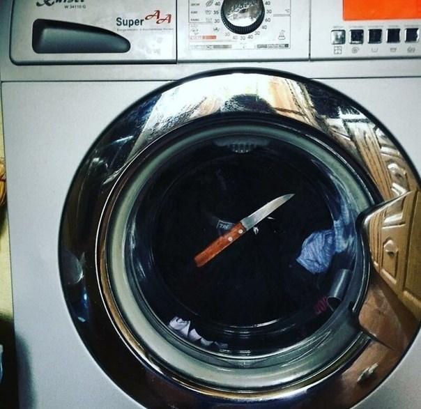 Washing machine - 40 40 W 341G 30 Super 40 TR