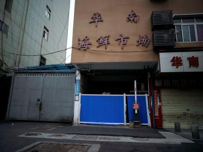 Blue - 华 歲 海鲜市场 华南 眼镜市场 雄