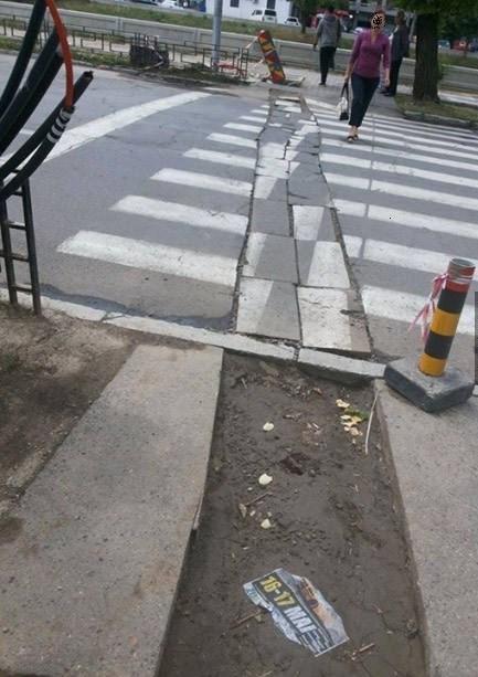 Sidewalk - 16-17 MAI