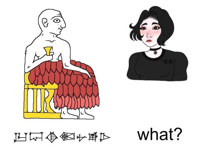 Cartoon - what?