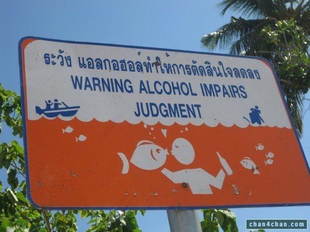 Signage - ระวัง แอลกอฮอลทำให้การตัดสินใจลดลง WARNING ALCOHOL IMPAIRS JUDGMENT chan4chan.com