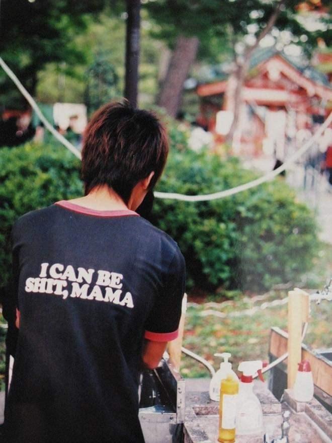 T-shirt - ICAN BE SHIT, MAMA