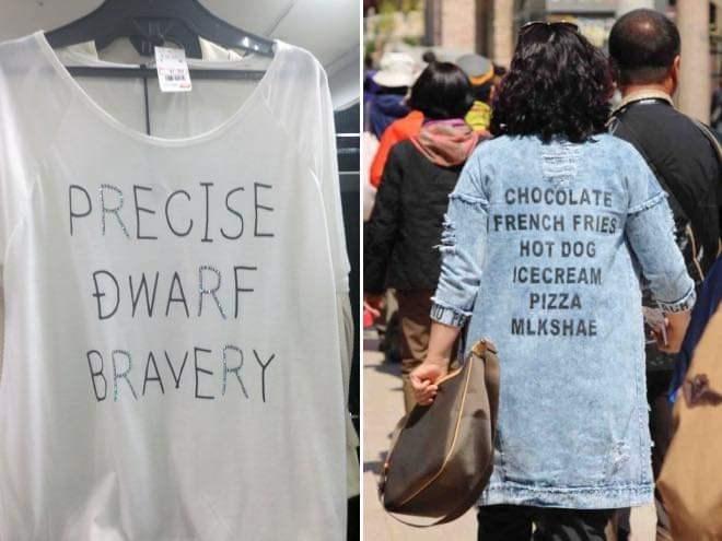 Clothing - PRECISE CHOCOLATE FRENCH FRIES ĐWARF HOT DOG ICECREAM PIZZA MLKSHAE BRAVERY
