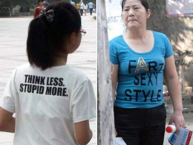 T-shirt - AR E SEXY THINK LESS. STUPID MORE.