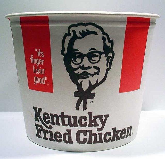 "Coffee cup - ""it's finger lickin good Kentucky Fried Chicken"