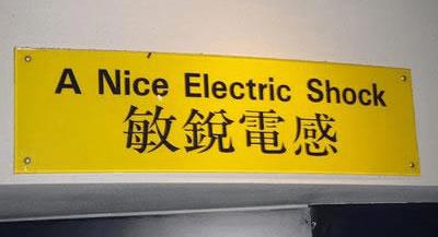 Yellow - A Nice Electric Shock 敏銳電感