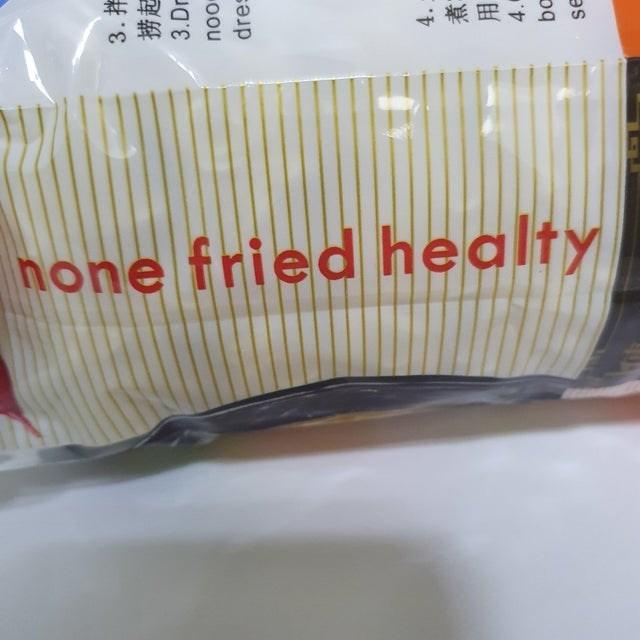 煮用 hone fried healty 4. 4. ba se