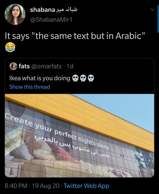 """Text - shabana i @ShabanaMir1 It says """"the same text but in Arabic"""" fats @omarfats · 1d Ikea what is you doing Show this thread Create your perfect night's sleep نفس الي مکتوب بس بالعربي 8:40 PM 19 Aug 20 · Twitter Web App"""