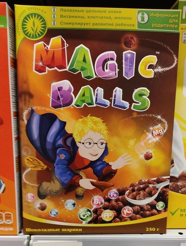 Games - TIPOAVKT Полезные цельные злаки Витамины, клетчатка, железо Информация О Стимулирует развитие ребенка для родителей На 1 16 MAGIC BALLS 7. Mg Fe БЕ FP Шоколадные шарикн 250 г