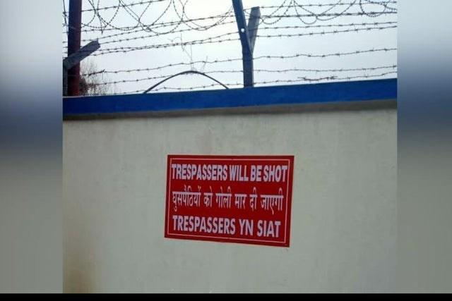 Blue - TRESPASSERS WILL BE SHOT TRESPASSERS YN SIAT