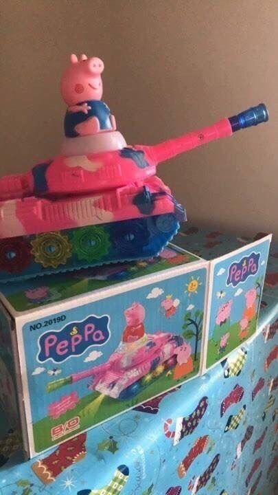 Toy - NO 2019D Pepla
