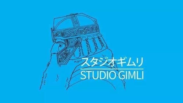 Azure - スタジオギムリ STUDIO GIMLI