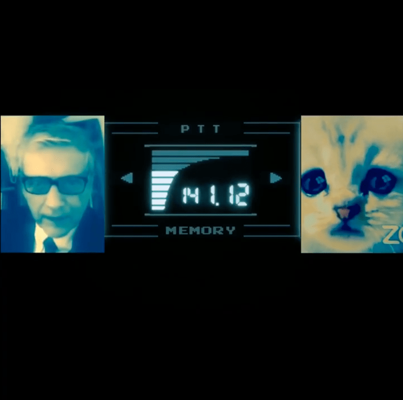 Blue - PII 4112 MEMORY