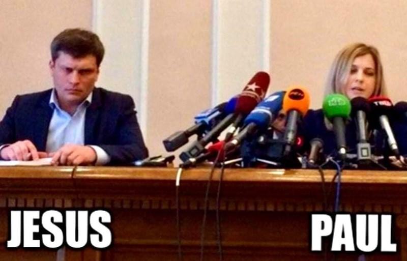 Microphone - JESUS PAUL