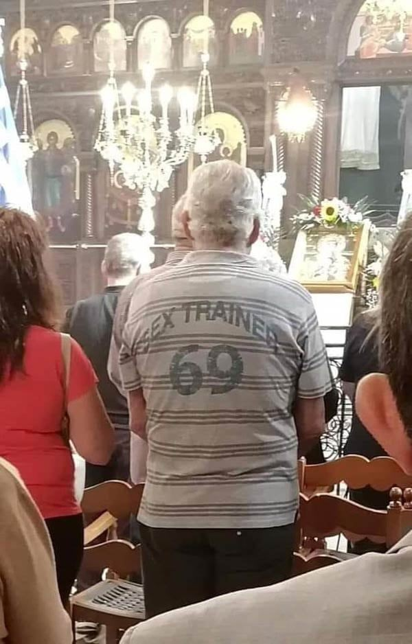 White - TRAINE 69