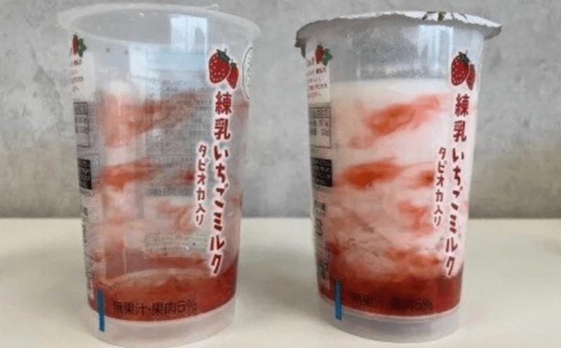 Drinkware - 人無果汁果肉5% 練乳いち 5 5Eオ力人 練乳いち B國 L