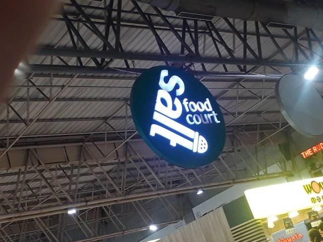Light - food Court THE RUD WO salt