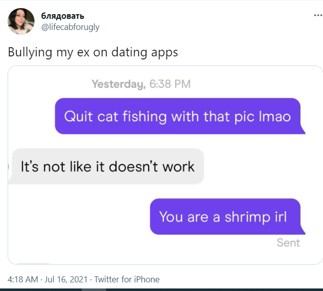 Azure - блядовать @lifecabforugly ... Bullying my ex on dating apps Yesterday, 6:38 PM Quit cat fishing with that pic Imao It's not like it doesn't work You are a shrimp irl Sent 4:18 AM Jul 16, 2021 - Twitter for iPhone