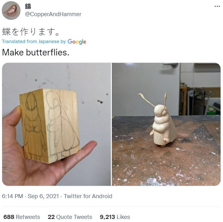 Product - 鑄 @CopperAndHammer 蝶を作ります。 Translated from Japanese by Google Make butterflies. 6:14 PM · Sep 6, 2021 - Twitter for Android 688 Retweets 22 Quote Tweets 9,213 Likes
