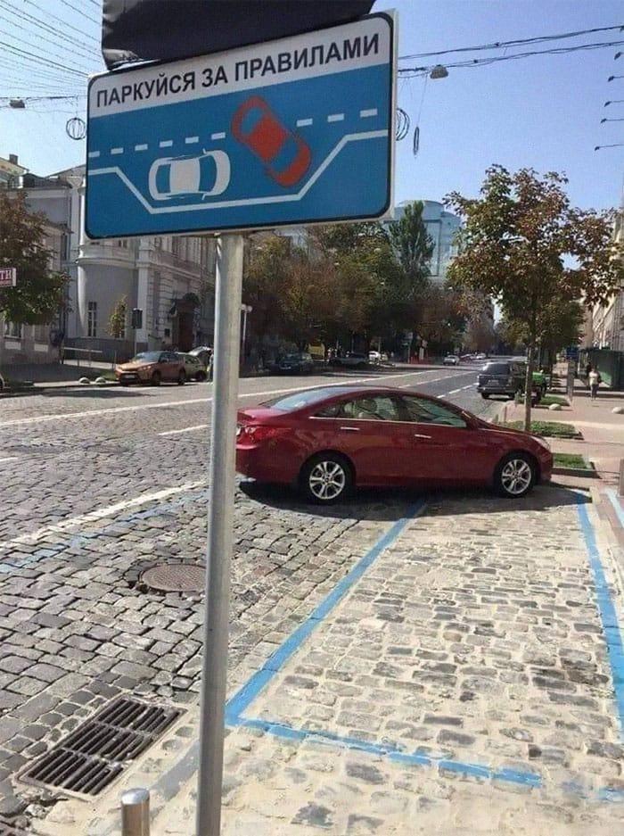Automotive parking light - ПАРКУЙСЯ ЗА ПРАВИЛАМИ TH