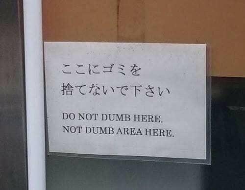 Font - ここにゴミを 捨てないで下さい DO NOT DUMB HERE. NOT DUMB AREA HERE.