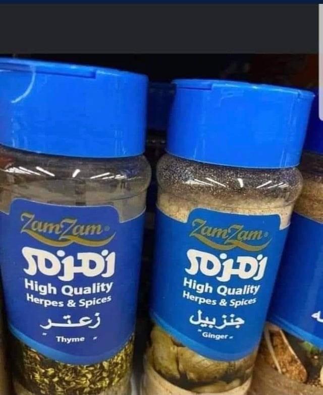 Blue - Herpes & Spices ZamZam ZamZam High Quality High Quality Herpes & Spice جنزبيل زعتر Ginger- Thyme