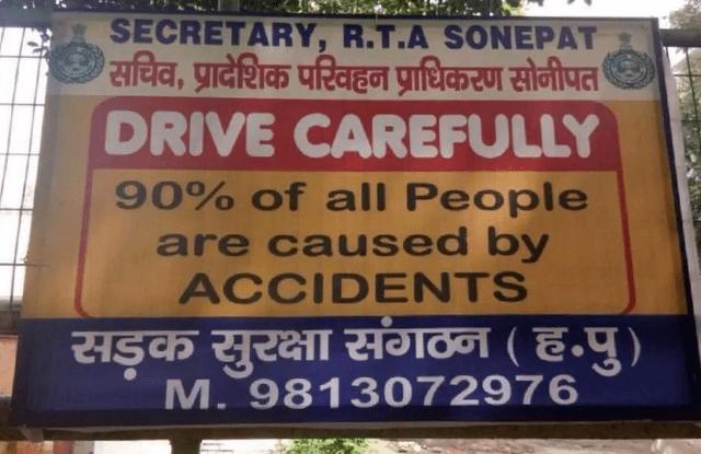 Font - SECRETARY, R.T.A SONEPAT सचिव, प्रादेशिक परिवहन प्राधिकरण सोनीपत DRIVE CAREFULLY 90% of all People are caused by ACCIDENTS सड़क सुरक्षा संगठन ( ह.पु) M. 9813072976