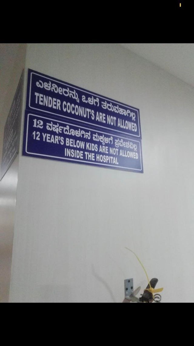 Font - TENDER COCONUT'S ARE NOT ALLOWED 12 YEAR'S BELOW KIDS ARE NOT ALLOWED INSIDE THE HOSPITAL